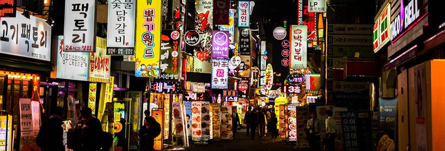 Alumni Site Regions Korea 2